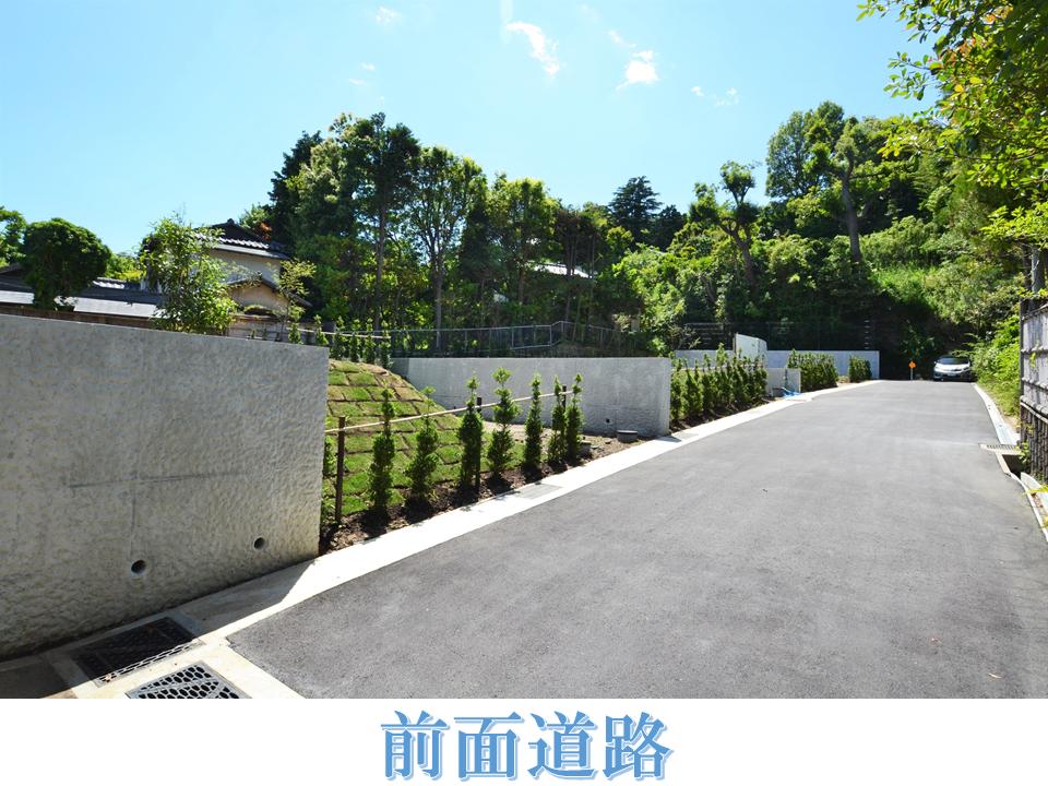 A image of 山ノ内 売地
