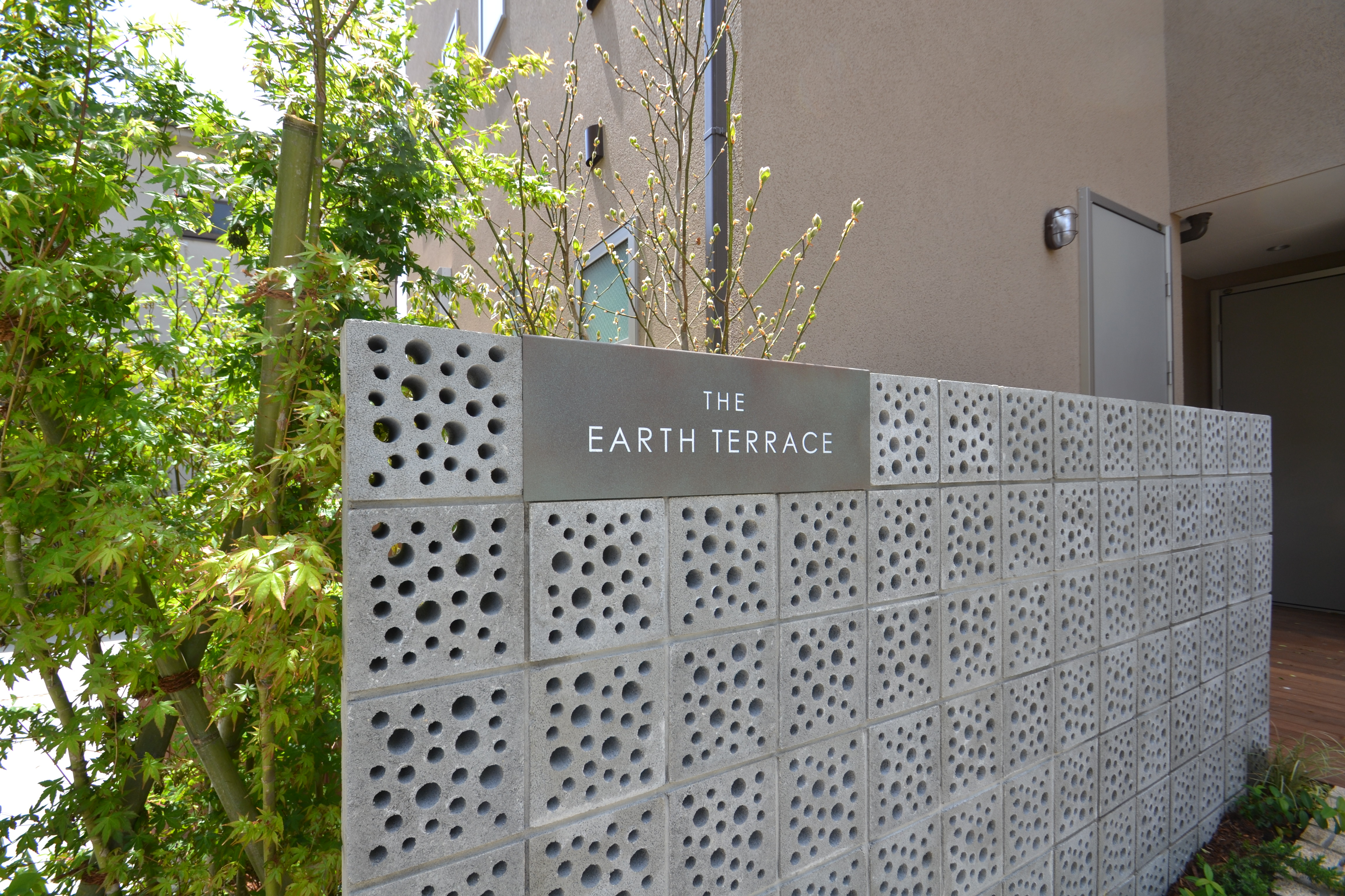 A image of THE EARTH TERRACE~テラスハウス~