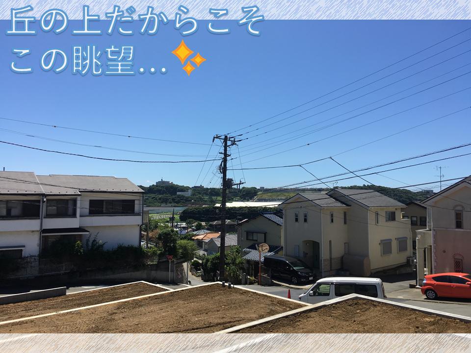 A image of 白旗4丁目 売地