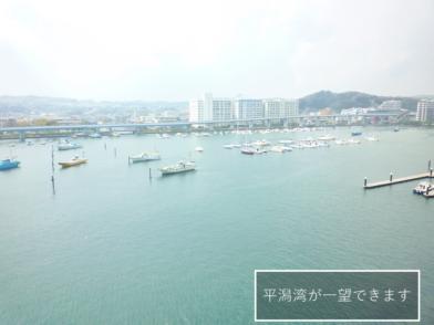 A image of 金沢八景ハイム