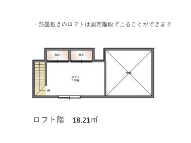 A image of 藤沢市本町一丁目 戸建